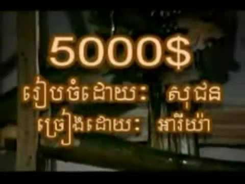 5000$ - Khmer Song