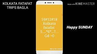 16=12=18(kolkata fatafat) Free ank patti jodi and result