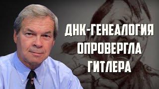 Анатолий Клёсов.