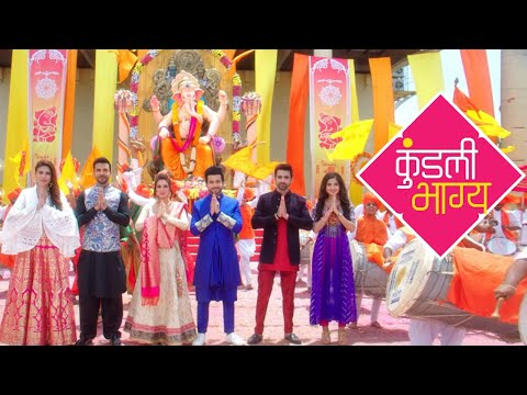 Kundali Bhagya Ganpati Special | EXCLUSIVE Sneak Peek | Full Episode Streaming Now On ZEE5