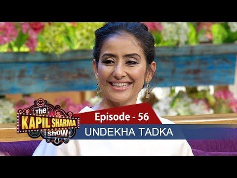 Undekha Tadka | Ep 56 | The Kapil Sharma Show | SonyLIV | HD