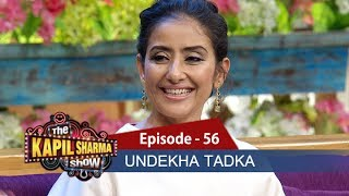 Undekha Tadka | Ep 56 | The Kapil Sharma Show | SonyLIV | HD