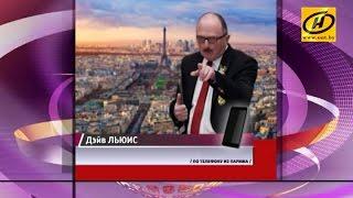Дэйв Льюис о выступлении сборной Беларуси на ЧМ  Стыдно перед федерацией и болельщиками