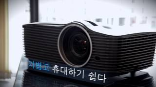 옵토마 풀HD 홈시어터용 프로젝터 시리즈