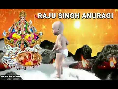 Chhath puja cartoon video ghorashan MP 4 /hd/3gp thumbnail