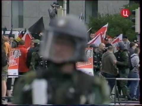 Национализм в современной Германии.