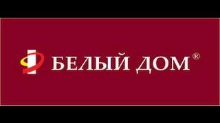 """""""Белый дом"""" - обзор продукции завода лакокрасочных материалов г. Алматы"""