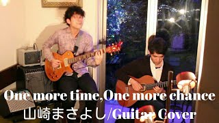 One more time,One more chance (山崎まさよし) Guitar Cover@Cafe Live