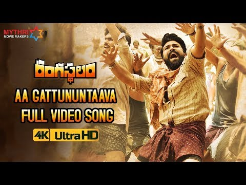 Aa Gattununtaava Full Video Song 4K | Rangasthalam Video Songs | Ram Charan | Samantha | DSP