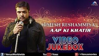 """Himesh Reshammiya Hits"" | Bollywood Best Songs | Video Jukebox"