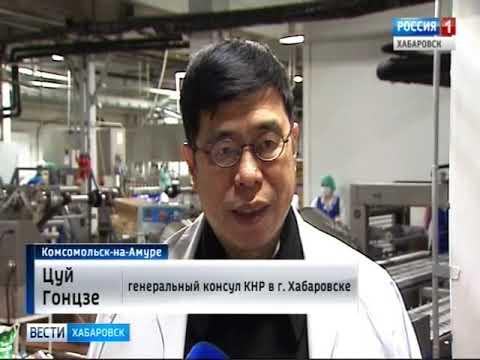 Визит консула Китая в Комсомольск