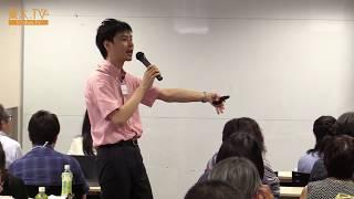 中村長史「学びを促す評価の工夫」ーBigリアルセッション「ルーブリックを極める」