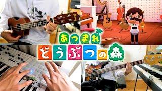 【あつ森演奏】メインテーマを家具と生楽器でコラボして弾いてみた【みんなあつまれ…