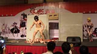Comic World香港37 09-02-2014.