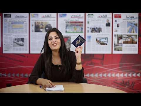 برومو الحلقة الثالثة  من برنامج تلسكوب  -رغبة الشاب الأردني بالهجرة -  - 16:59-2019 / 11 / 14