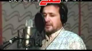 Rahim shah & Humira arshad - na yam sharabi -  new pashto song 2012