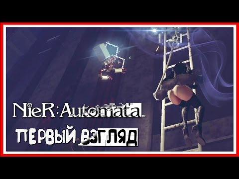 Прохождение Игры Ассасин Крид 3 Помидорка За Решеткой