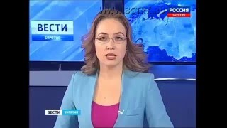 Вести Бурятия _ инновационные биотехнологии ЭМ Центра