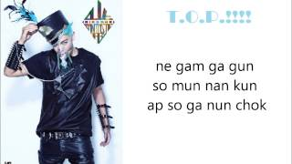 BIGBANG fantastic baby lyrics simple