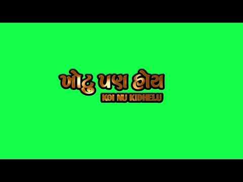 New Gujrati Green Screen Status | Jignesh Kaviraj |