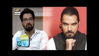 Yasir Hussain Ke Kitne Bhai Aur Bahen Hain