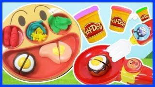アンパンマン アニメ おもちゃ おしゃべりクッキングセットでANPAN'Sキッチン MOCO'Sキッチン?! あぱみちのねんどでクッキング♪ フェイスランチ皿にお肉を盛り付け