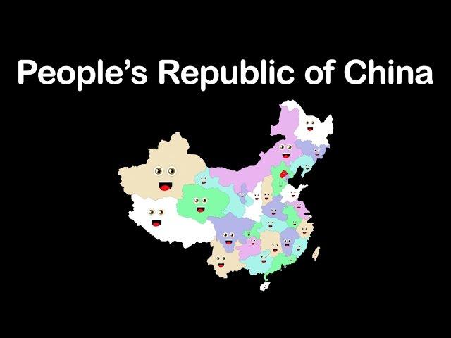 China/Peoples Republic of China/China Geography