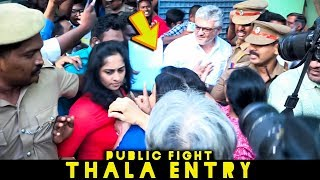 Thala Entry திக்குமுக்காடிய Thiruvanmiyur"