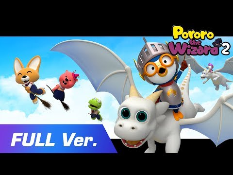 🌟 Pororo The Wizard 2 FULL MOVIE L Halloween Movie Show For Kids L Pororo Movie Full Ver.