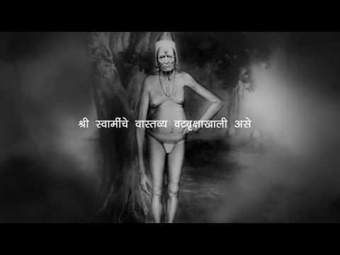 श्रीस्वामी समर्थ महाराज सचित्र दर्शन / Shri Swami Samartha Maharaj Sachitra Darshan