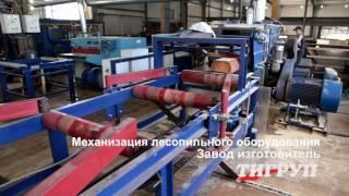 видео Механизация и автоматизация литейного производства