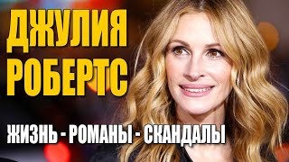 лайла Робертс интервью