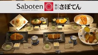 Trying Saboten at 313 in Orchard road Address #B2-02/03, 313 @ Some...