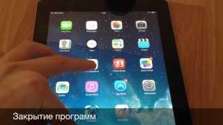 Тормоза iOS7(, 2013-11-19T10:02:57.000Z)