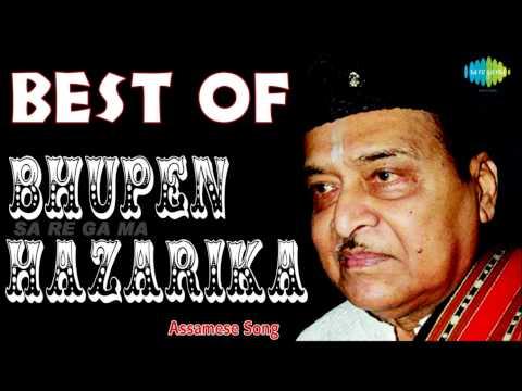 Shilongare Godhuli   Assamese Song   Bhupen Hazarika