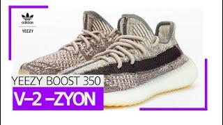 #137 adidas Yeezy Boost 350 v2…