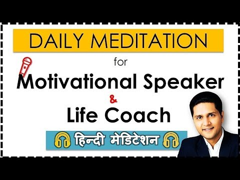 How to become Motivational Speaker in India? Meditation in ...