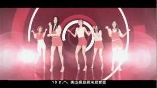 Be My Love  MV - Super Girls (HD)