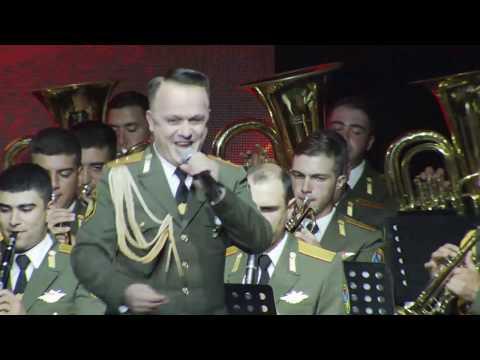 Концерт оркестра Генштаба Вооруженных сил Республики Армения