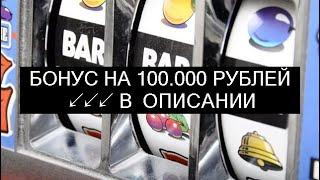 Казино Вулкан Игровые Автоматы Онлайн Азартные Игры от Клуба Вулкан | [Ищи Бонус В Описании ] Сайт Лучшие Игровые