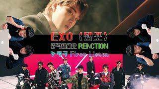 [ENG sub] 음악하는 남사친들의 EXO 엑소