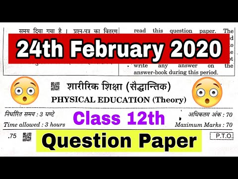 CLASS 12TH PHYSICAL EDUCATION 2020 BOARD EXAM QUESTION PAPER CBSE ||Board Exam 2020