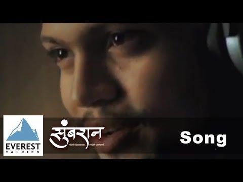 Sumbaran Title Track - Superhit Marathi Songs | Mukta Barve, Jeetendra Joshi, Siddharth Jadhav