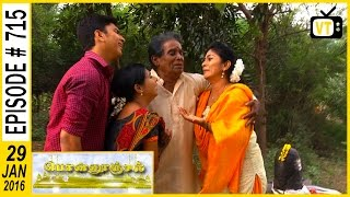 ponnoonjal tamil serial   episode 715   29 01 2016