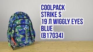 Розпакування CoolPack Strike S для хлопчиків 19 л Wiggly Blue Eyes B17034
