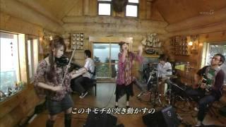 Ayaka - Okaeri