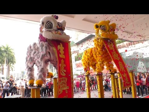 InterContinental Hong Kong, 2017 Chinese New Year Celebrate Lion Dance