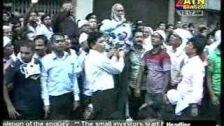Bangladesh : Occupy Motijheel-007-ATN Bangla-17-10-2011.mpg