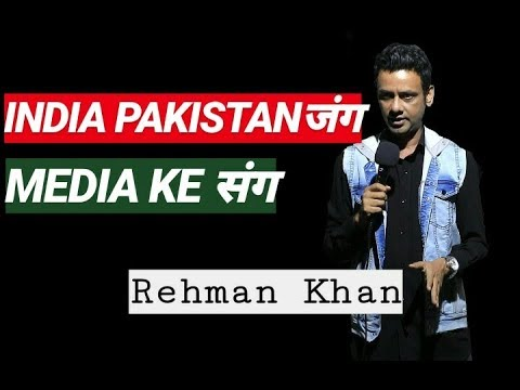 India Pakistan Jung Media Ke Sang / Stand  Up  Comedy  / Rehman Khan