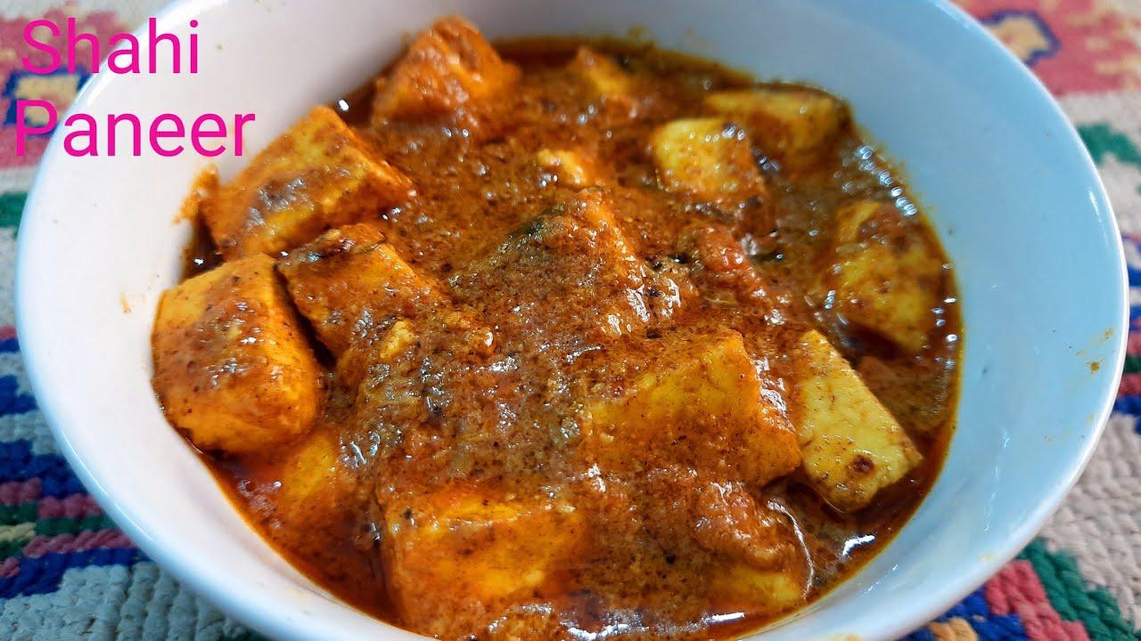 Download Pure Veg Shahi Paneer Recipe   How to Make Shahi Paneer without Onion and Garlic   Shahi Paneer
